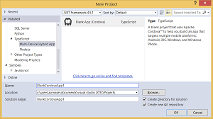 The new Multi-Device Hybrid App project in Visual Studio